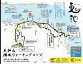 天神山潮風ウォーキングコース